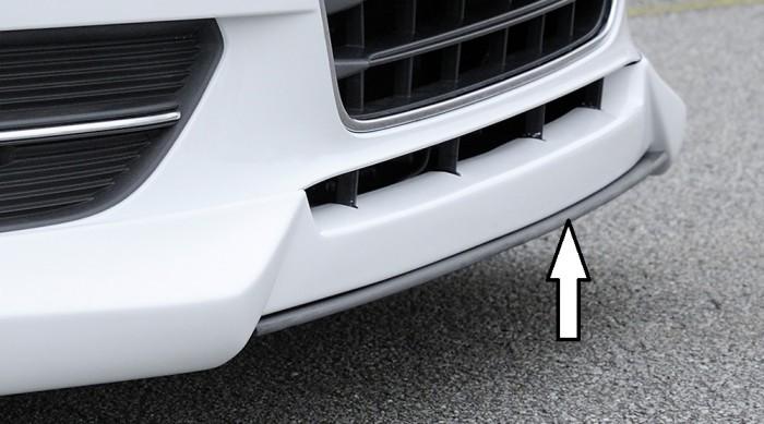 Rieger Spoilerschwert für Audi A3 (8V) - 7453